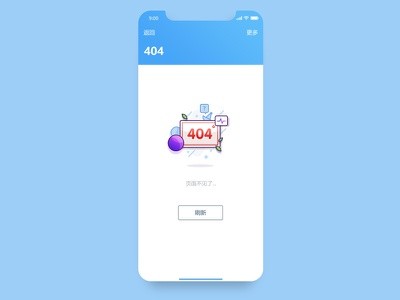 404 page amusing fanny illustration iphone x app ygg 404