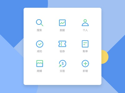 Payment Icon payment app blue icon