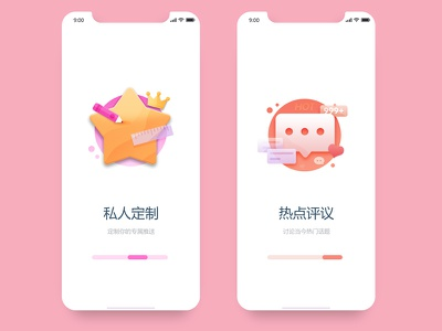 APP Onboarding hot like comment ygg player onboarding news illustration app