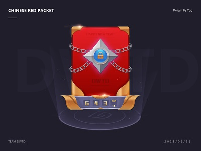chinese red packet lock ui password red packet illustration ygg