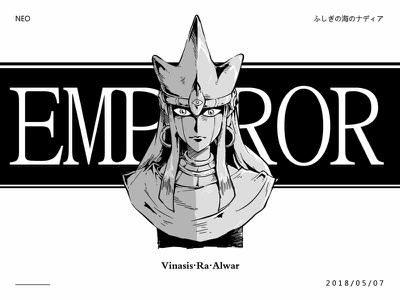 Emperor Neo character hand painted illustration design