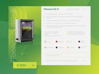 E-Commerce Shop (Single Item) Daily UI Challenge #012
