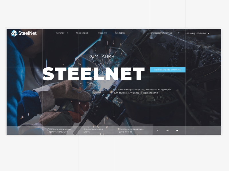 SteelNet product catalogue company products product catalogue screen dribbble website design ui ux