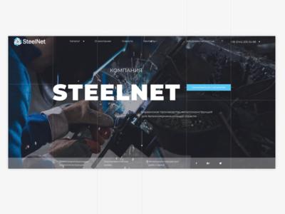 SteelNet product catalogue