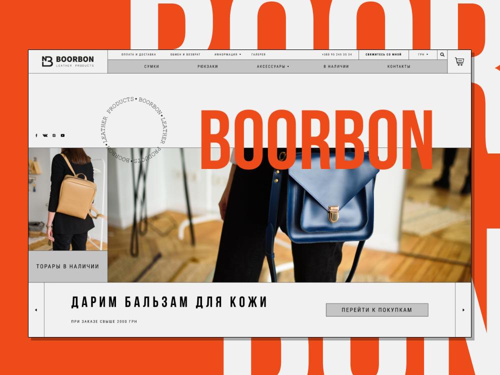 Boorbon 1