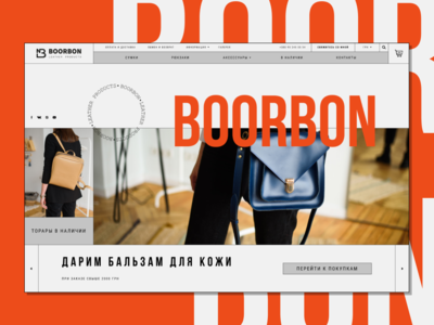 BOORBON leather bag&accessories store