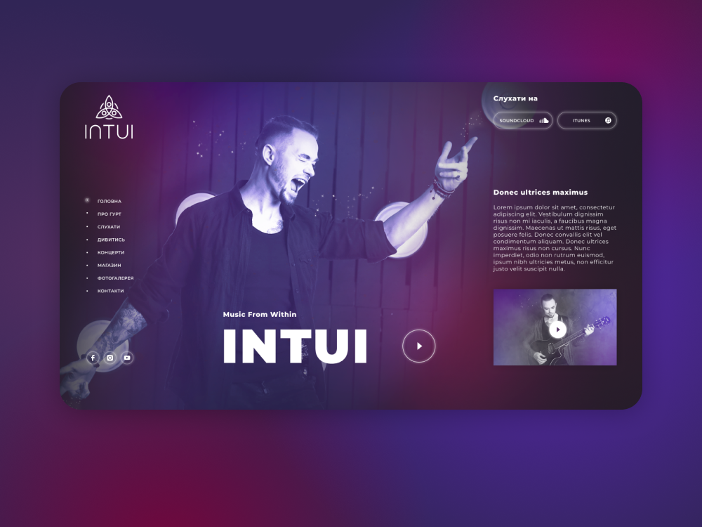 INTUI music band band music concept website design ui ux