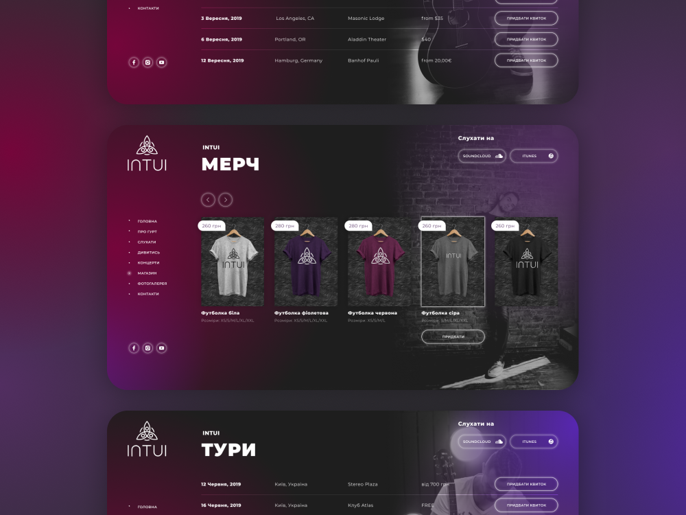 INTUI music band music design concept band website ux ui