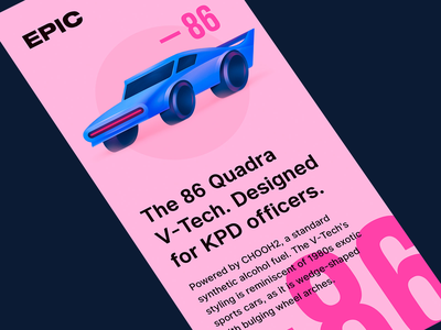 86 Quadra V-tech sports car tech future car cyberpunk flat app vector ui illustration