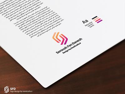 SFD Logo design neostudio illustration brand design branding farsi logo concept simple logo simple s letter logo s letter s logo logodesign brand logo logo design