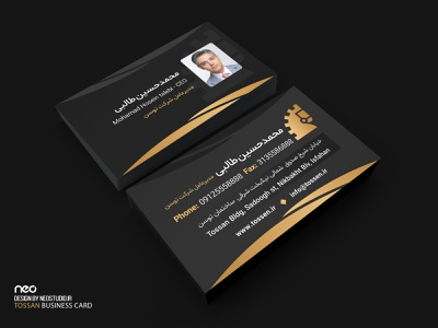 Tossan co personnel businesscard company business card company profile design graphic branding neostudio graphic design golden ceo personal business card personal personnel businesscard business card business