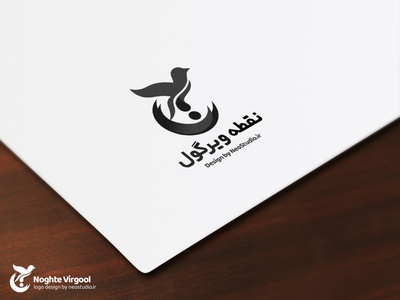 Noghte Virgool magazin logo design illustration graphic design neostudio persian logo branding design branding logo design logos logo bird icon bird logo moon logo student journal brand magazine
