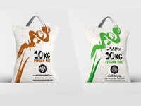 Rice bag package design