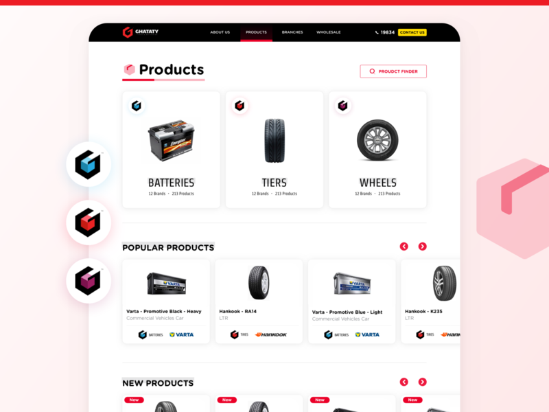 GHATATY Website - Products Page design landing page categories product page products website design web design website web ui ux