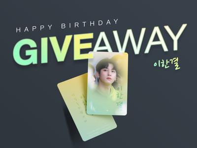 Give away - Birthday Artwork - Lee Hangyul