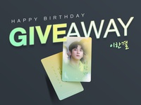 Give away - Birthday Artwork - Lee Hangyul