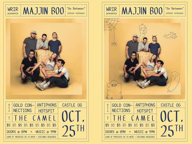 Majjin Boo Release Poster(s) rock bands music richmond boo spooky concert flyer graphicdesign