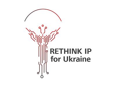 Logo for Kyiv IP-Day forum logotype branding logo huawei forum ip ukraine
