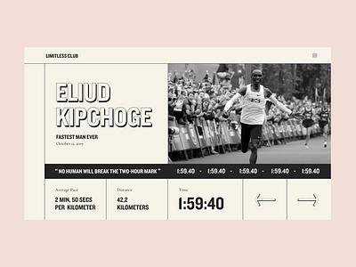 LimitlessClub - Eluid Kipchoge modern website design records running typography black and white web design design minimal clean ux ui