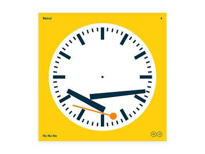 10x2015 / 4. Beirut vinyl illustration clock beirut 10x2015