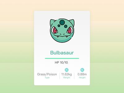 Bulbasaur bulbasaur pokemon pokeball lines illustration go brick ball