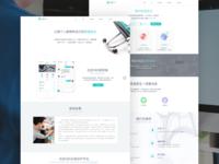 SQ580 Website