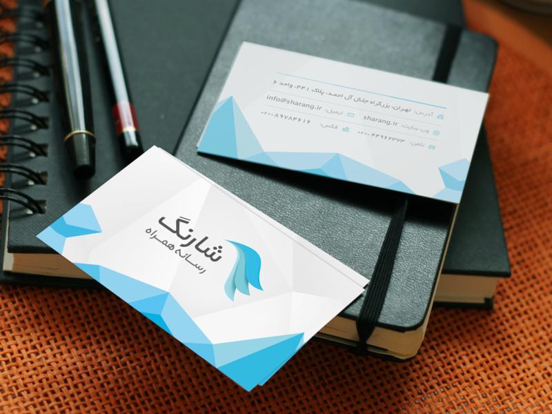Sharang Visit Card Linkedin geometrical shapes blue visit card graphic  design graphic design