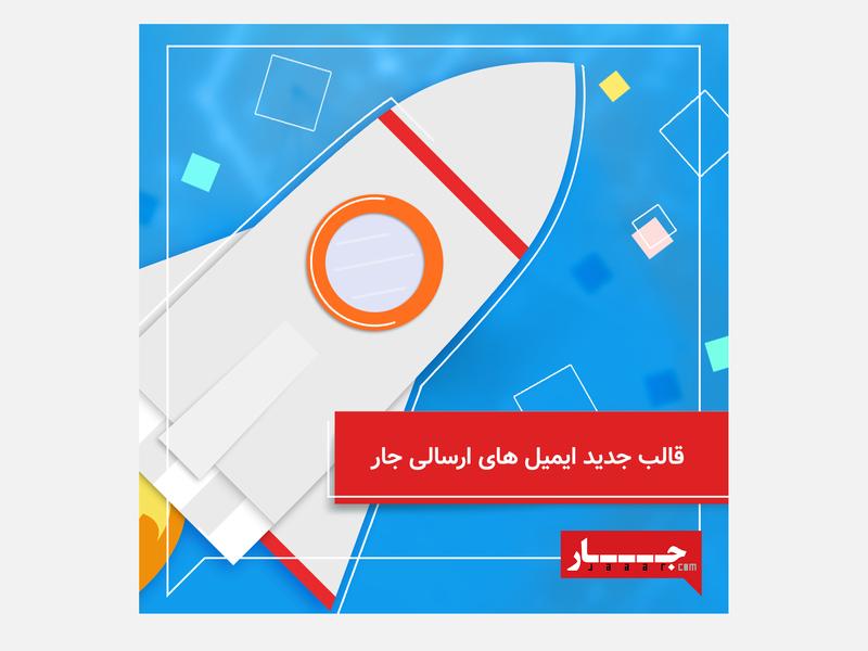 flat illustration start up start-up start rocket illustration rocket flat illustration flat 2d flat 2.0 flat ui graphic  design illustration design
