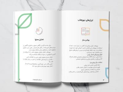 Catalogue Design minimal catalog design catalog catalogue branding flat illustration graphic illustration design