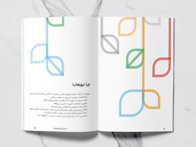 Catalogue Design flat catalog design catalog flat illustration graphic  design illustration graphic design