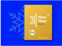 новогоднии постеры5