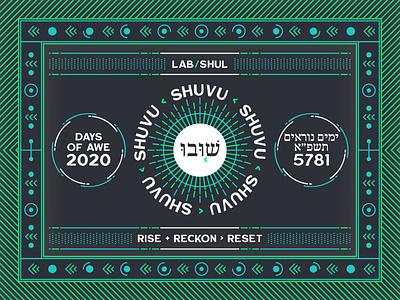 Shuvu logo blue green hebrew religion judaism jewish ornate geometric glowing bright identity spiritual religious neon vintage alchemy branding