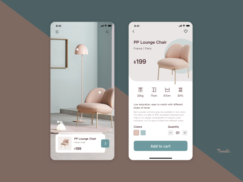 Furniture ui