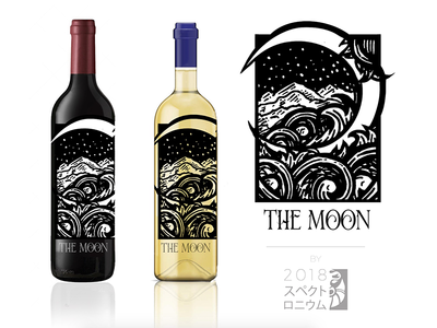 The Moon - Concept Wine design branding label illustration wine concept moon