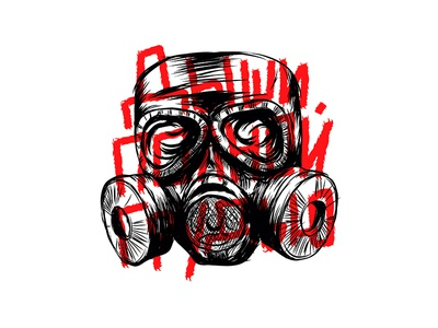 Дыши полной грудью   /   Breathe deeply design gaming mask gas gasmask portrait logotype branding vector print illustrator alex escu monogram minimalism art logo poster escu alex illustration mark