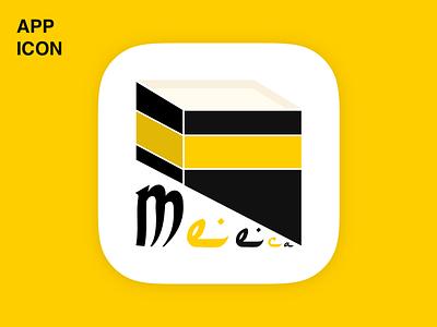 Mecca Icon icon design app icon allah saudi arabia islam mecca logo design