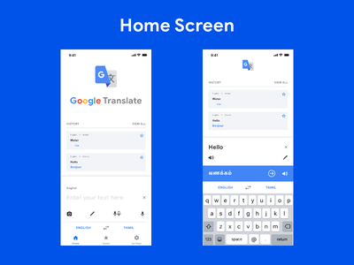 Google Translate Redesign Home Screen concept redesign google translate clean minimal ios ux home screen translate google ui