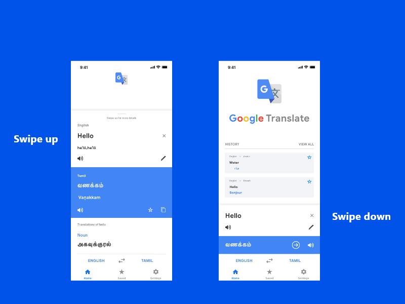Google Translate Redesign Swipe Interaction ios uiux minimal clean simple translate google ui swipe