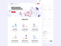 Aifanfan Official website logo website art style 2.5d design illustration