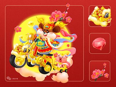 福 新年 福 new year new boy dribbble illustrations design color illustration