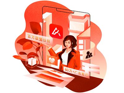 Rational-emotional illustration-02 girl dribbble branding art style illustrations color ui design illustration