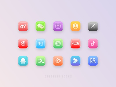 Colorful Icons Exercise app interface app ui illustration ui design icon