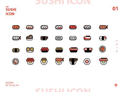Japanese cuisine-Sushi Icon Exercise 应用界面 插图 设计 icon