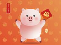 Pig Year | Illustrator Practice 01