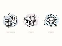 Icons or Small illustrations