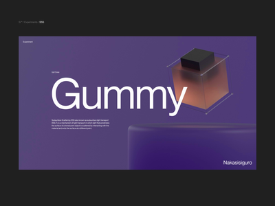 Si™ Design | SSS Material for WebGL animation typography dailydesign webdesign ux ui uidesign uiux minimal