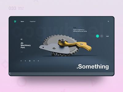 Si™ Daily Ui Design 033 webdesign uxdesign ux uiux uidesign ui minimalism minimal interface graphicsdesign designinspiration dailydesign