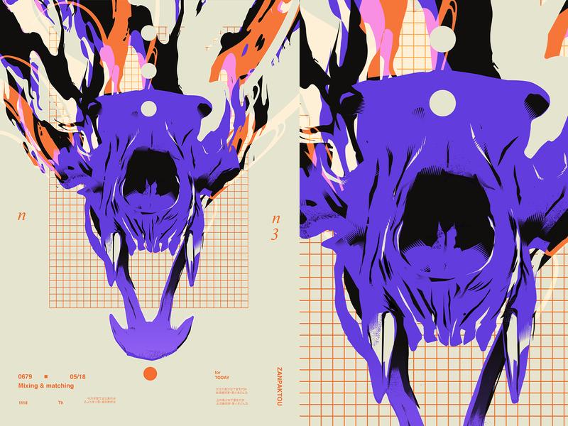 Animal skull skull art flow bleach typography squares grunge grunge texture smokes animal skull skull layout lines poster laconic illustration composition abstract minimal