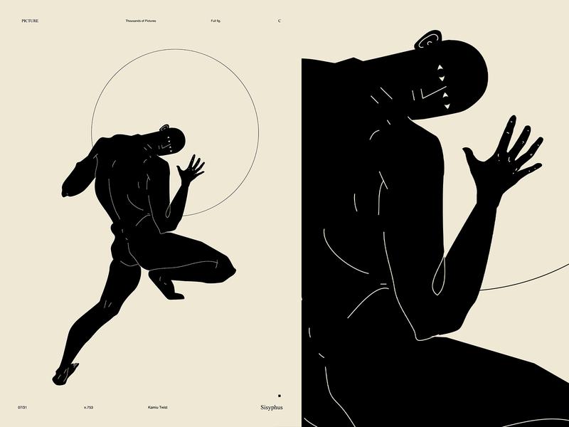 Sisyphus figure illustration conceptual illustration figure rock sisyphus poster art lines poster laconic illustration composition abstract minimal