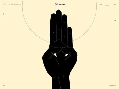 6th Sense finger fingers sense sixth sense eye illustration eye hand illustration hand lines poster laconic illustration composition abstract minimal